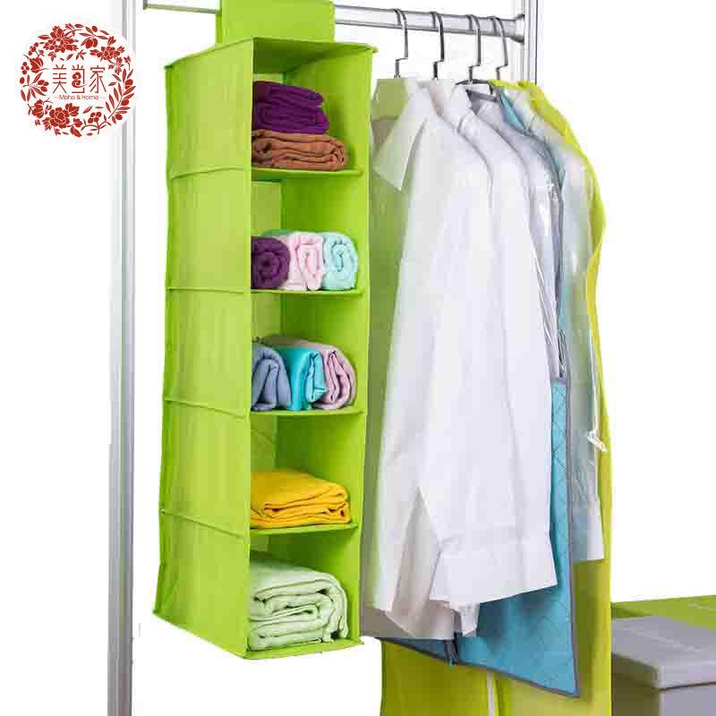 new Underwear storage bag containing Wardrobe type Closet hanging cotton linen Organizer joint key toy storage wall sundries bag(China (Mainland))