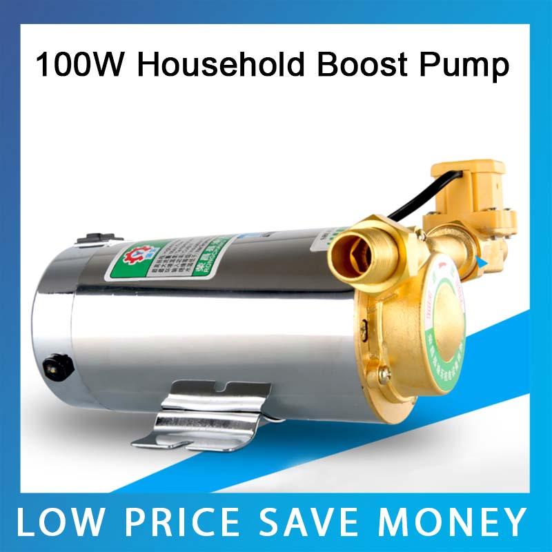 100W Tap Centrifugal Water Pump 8m Booster Pump