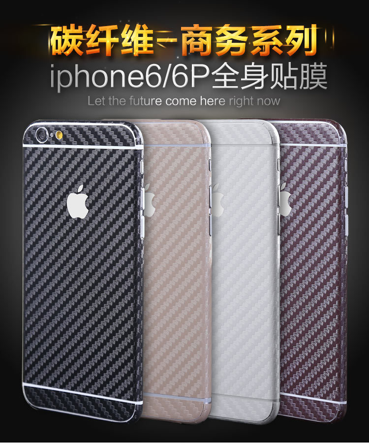 Whole Body Anti - Scratch Matte Carbon Fiber Mobile Phone Color Film Sticker for Phone Simple for IPhone 4 4S LC0718(China (Mainland))