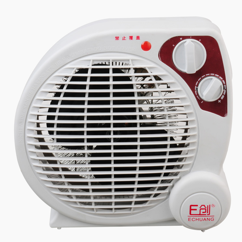 office heater prices net small heater electric anti falling household office fan adjustable thermostat fh032