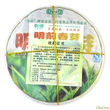 Spring Bud Shen Puer Tea White Pu'er Tea Raw Pu erh Te Chinese Tea High quality