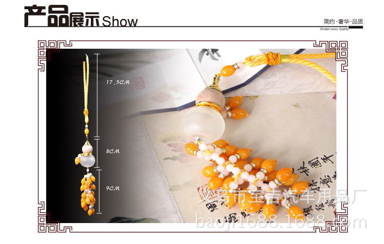 High-end fashion car ornaments artificial crystal / K9 crystal perfume hoist safety car accessories(China (Mainland))