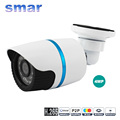 Hi3516D OV4689 4MP IP Camera H 265 Onvif 4 Megapixel Mini Bullet IP Camera Outdoor IR