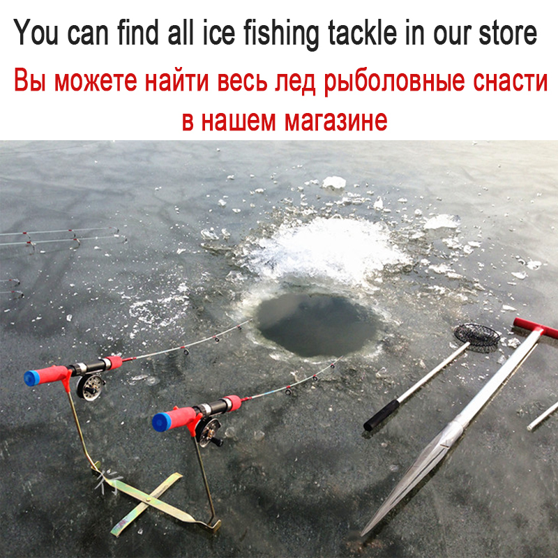 Specifically for russia ice fishing rod scaffold holder for Ice fishing rod holders