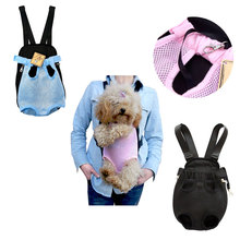 New Black Pink Blue Pet Travel Bag Cat Carrier Bag for Small Dogs Pet Weight 0-10kg Five Holes Backpack Front Chest Backpack(China (Mainland))