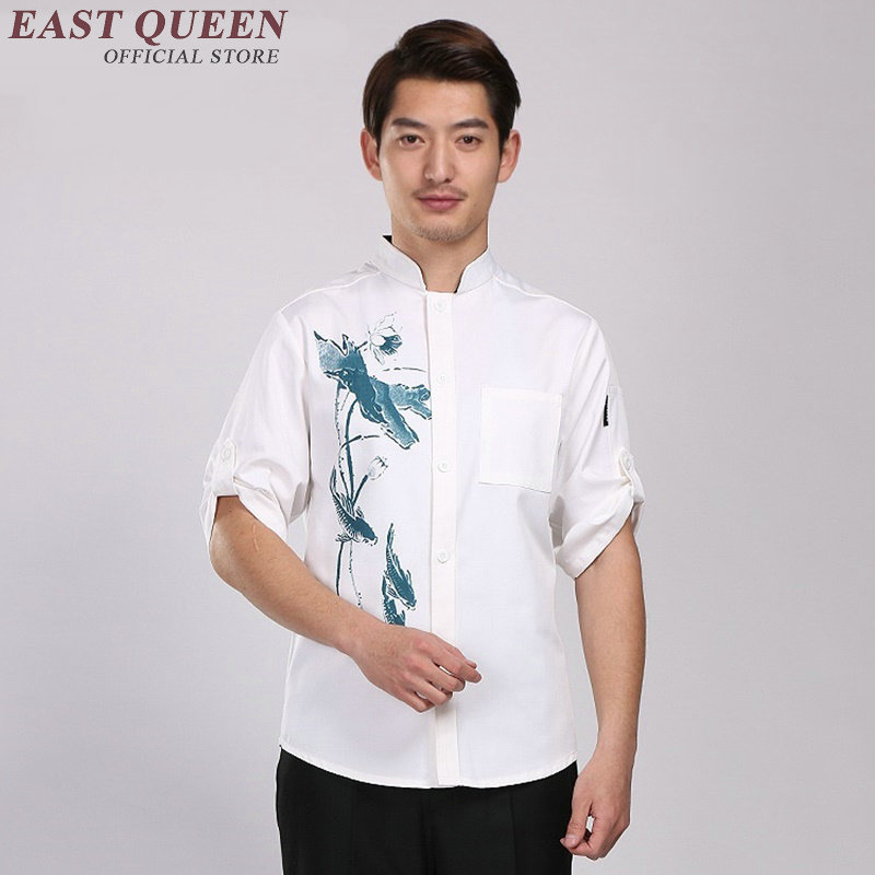 online buy wholesale chinese restaurant uniforms from