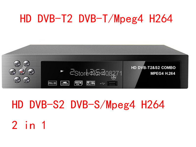 New product DVB-T2+S2 COMBO HD FTA Receiver,compatible with DVB-T/T2 and DVB-S/S2 2 in 1 tv tuner(China (Mainland))