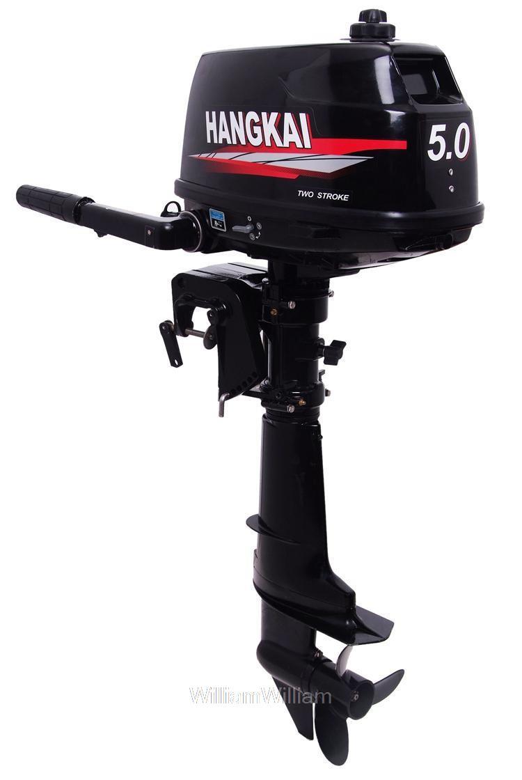 free shipping hangkai 5 hp outboard 2 stroke boat motor