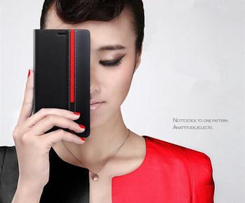 Etui dla Lenovo S90, Flip Case / skóra