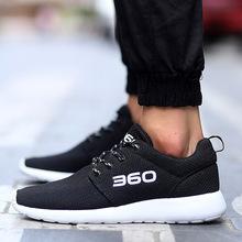 Men Women Shoes 2015 Comfortable Men Shoes Mesh Breathable Women Fashion Shoes Plus Size 34-46(China (Mainland))