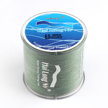 Brand fishing line 300M PE Multifilament Braided Fish Line 4 Strands 8lb 80lb Carp Fishing  Rope Cord fishing tackle(China (Mainland))