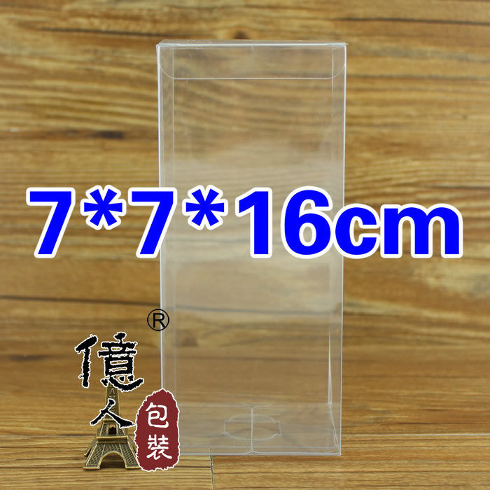7*7*16cm.packaging box / plastic container / custom logo products / plastic box(China (Mainland))