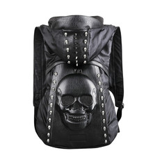 New 2016 Fashion Personality 3D skull leather backpack rivets skull backpack with Hood cap apparel bag cross bags hiphop man(China (Mainland))