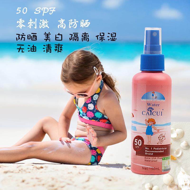 Health skin care baby barrier suncreen cream spray isolated whitening hydrating 150g