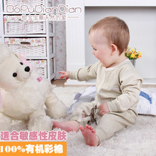 Baby clothing pure cotton baby clothes in the autumn of men and women climb clothes newborn long climb Romper Jumpsuit