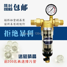 2015 water filters for household water purifier 60 micron Household Pre Filtration Indirect Drink Stainless Steel