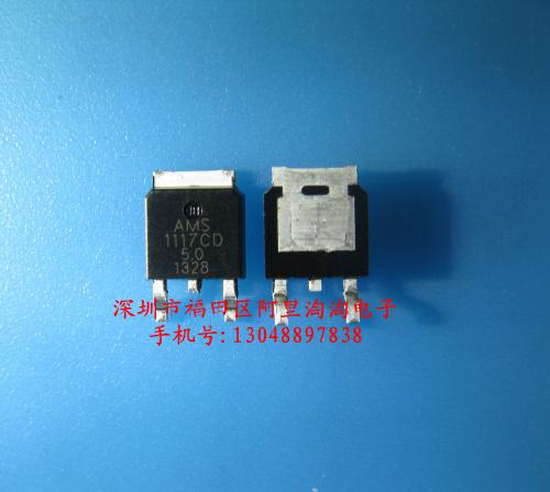 Free shippin 20pcs/lot AMS1117CD-5.0 5V AMS TO252 SMD chip LDO regulator original authentic(China (Mainland))