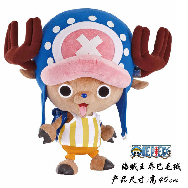 "One Piece Plush Toys 2 Years After Chopper Plush Doll Anime 16"" (40cm) Cute Toys Free Shipping от Aliexpress INT"