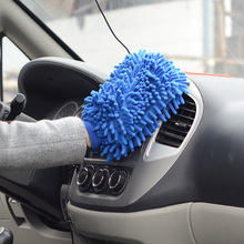 Super Mitt Microfiber Car Window Washing Home Cleaning Cloth Duster Towel Gloves(China (Mainland))