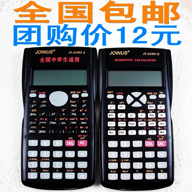 Scientific calculator computer