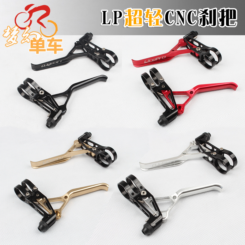 MTB Mountain Folding Road Small Bike bicycle Ultra light V Brake Hand levers CNC 64g(China (Mainland))