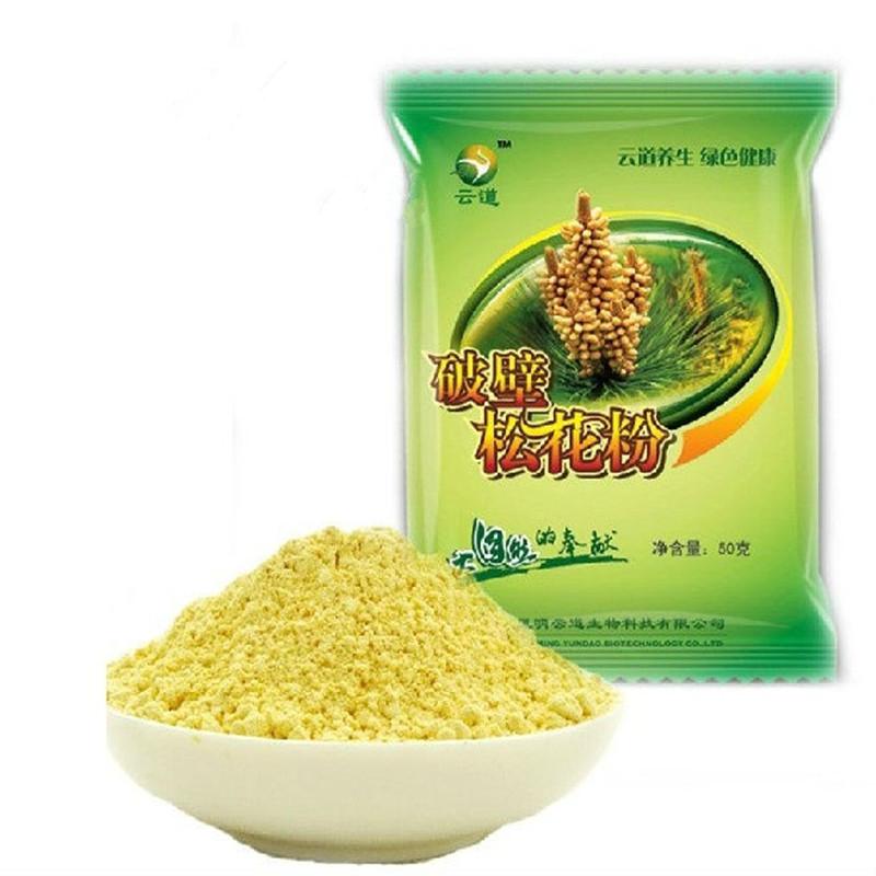 50g/1pcs Natural Wild Harvested Shell-broken Pine Pollen Powder 99% Cracked Cell Wall Ancient Chinese Health Products(China (Mainland))