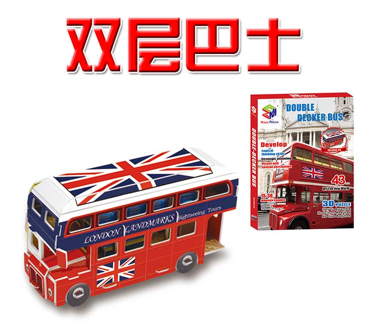 Educational creative red double decker bus London 3D paper jigsaw puzzle develop assemble model children kid game gift toy 1pc(China (Mainland))