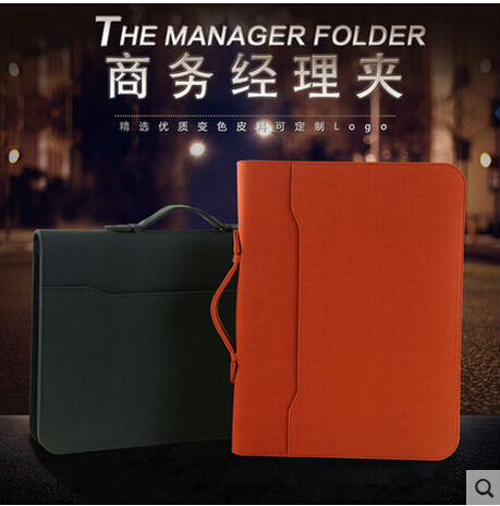 PU leather A4 business zipper leather manager document bag a4 file folder holder briefcase with handle office conference W035(China (Mainland))