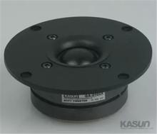 KASUN HI-FI series tweeter loudspeaker QA-2102X 4 inch tweeter senior silk membrane double magnetic 60W 8 ohm for amplifier