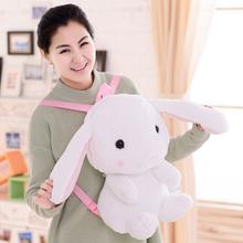 Прекрасная школа рюкзак 55 см Kawaii кролик плюшевые рюкзак япония лолита банни плюшевые сумка мягкие игрушки для девочек подарок на день рождения