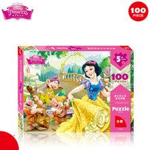 Disney Caixa de Ferro do Puzzle Brinquedos De Madeira Aprendizagem Precoce 60 Peças Mickey Gelo Neve Princesa Sophia Puzzle De Corrida(China)
