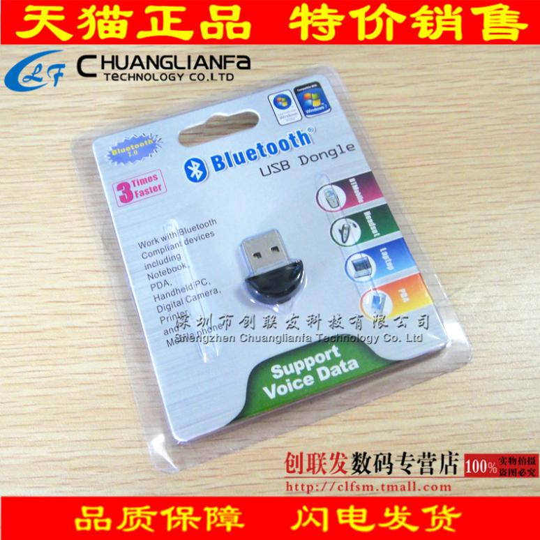 Realplay HC - 06 mini usb bluetooth bluetooth module adaptor v2.0 free driver support Windows 7(China (Mainland))