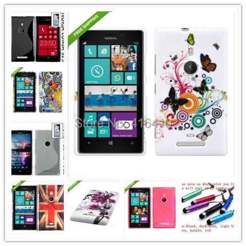Rubber Soft Cell Phones Case Cover Nokia Lumia 925 +1 MINI STYLUS+1flim - xiaoyezi store