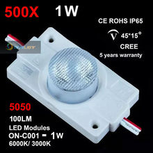 100lm 1W DC12V 45x15 Degree IP67 CREE OSRAM Injection 5050 LED Module lens 1 LED Waterproof Sidelighting 5050(China (Mainland))