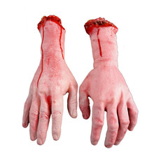 2016 1 pcs Hot Sale Human Arm Hand Bloody Dead Body Parts Haunted House Halloween Prop (China (Mainland))