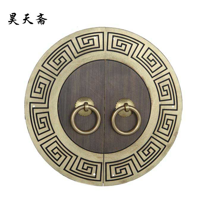 [Haotian vegetarian] antique furniture Chinese decoration accessories round fancy kitchen door door handle HTB-18711c<br><br>Aliexpress