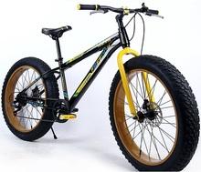 7 costi 26 ''x 17'' grasso bici, 3.0/4.0 di larghezza ruota, top deragliatore + freni a disco. black-rosso/giallo, bianco-blu/verde(China (Mainland))