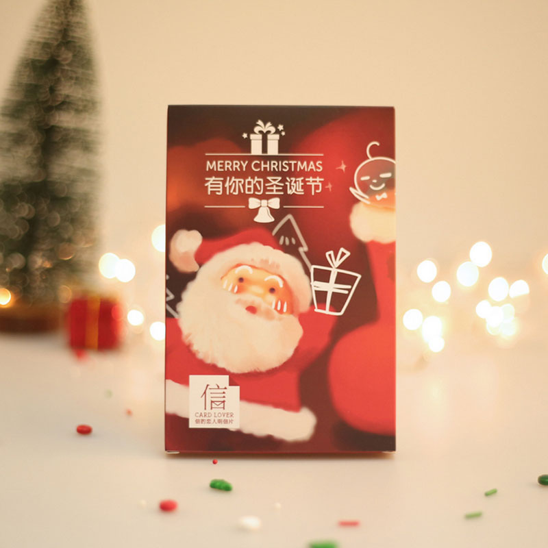 30pcs/box Have your Christmas Hand-drawing style New Year greeting card postcards message card blessing Gift cards Free shipping(China (Mainland))