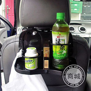 Car dining table folding pallet car rear seat drink holder water car cup holder drink holder(China (Mainland))