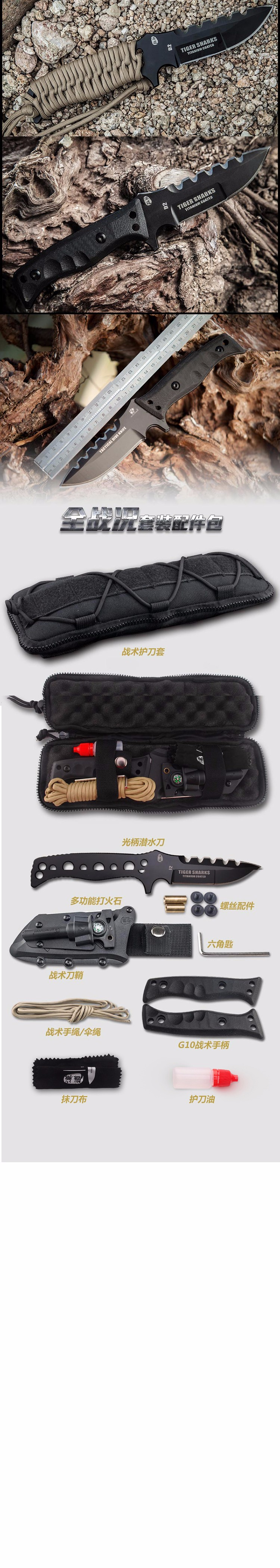 Buy HX OUTDOORSTiger D2 steel tactical survival knife saber portable diving knife knife outdoor self-defense tool cheap
