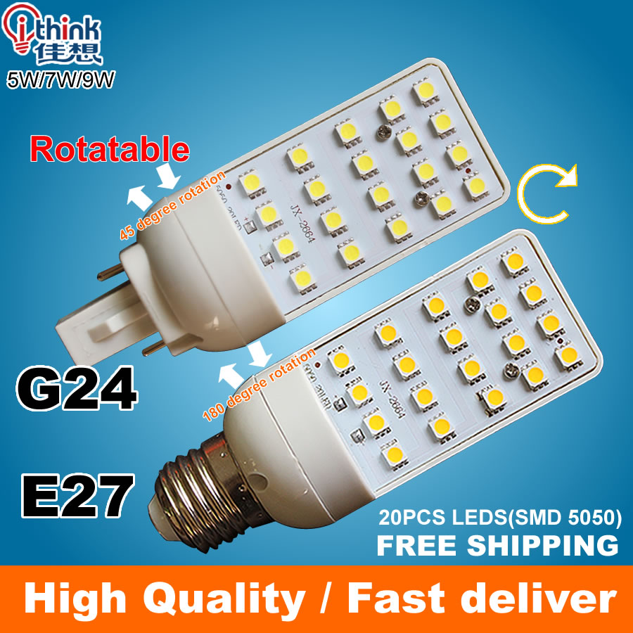 g24 led bulb 5w 7w 9w led light smd5050 20pcss leds e27 base g24 base led lamp ac110v 220v 240v warm cold white rotatable light(China (Mainland))