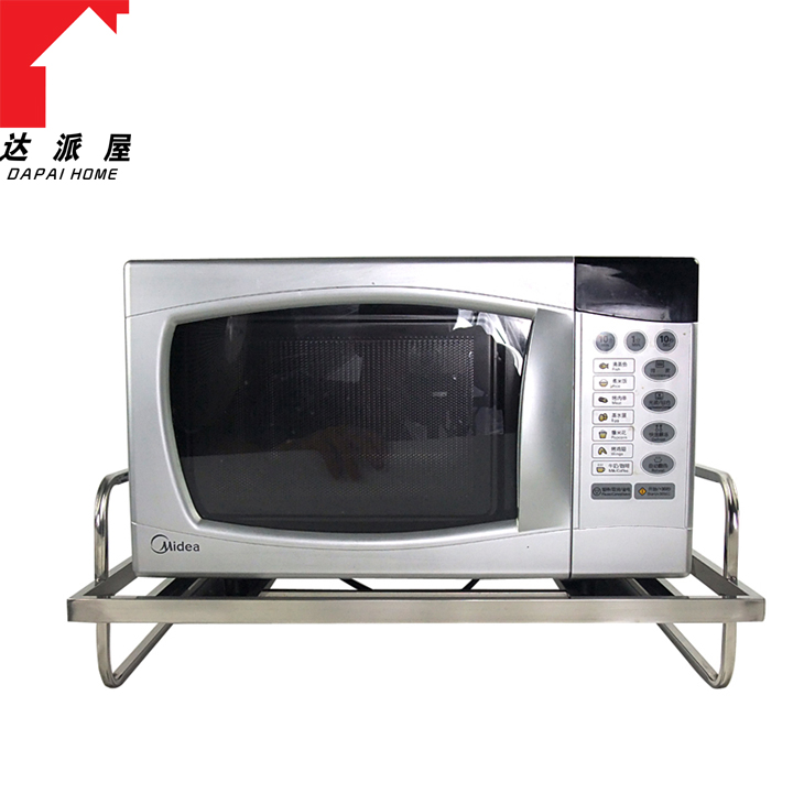 stainless steel square tube single tier microwave oven. Black Bedroom Furniture Sets. Home Design Ideas