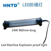 HNTD 24W 960mm 110V/220V/24V/36V LED machine tool explosion-proof lamp IP67 waterproof workshop lamp CNC machine tri-proof light(China (Mainland))