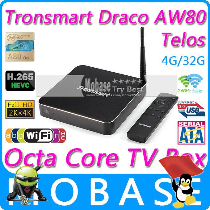 Tronsmart Draco AW80 Telos Android TV Box Allwinner A80 Octa Core 4G/32G 802.11ac 2.4G/5GHz WiFi 4K*2K H.265 SATA Smart TV Linux(China (Mainland))