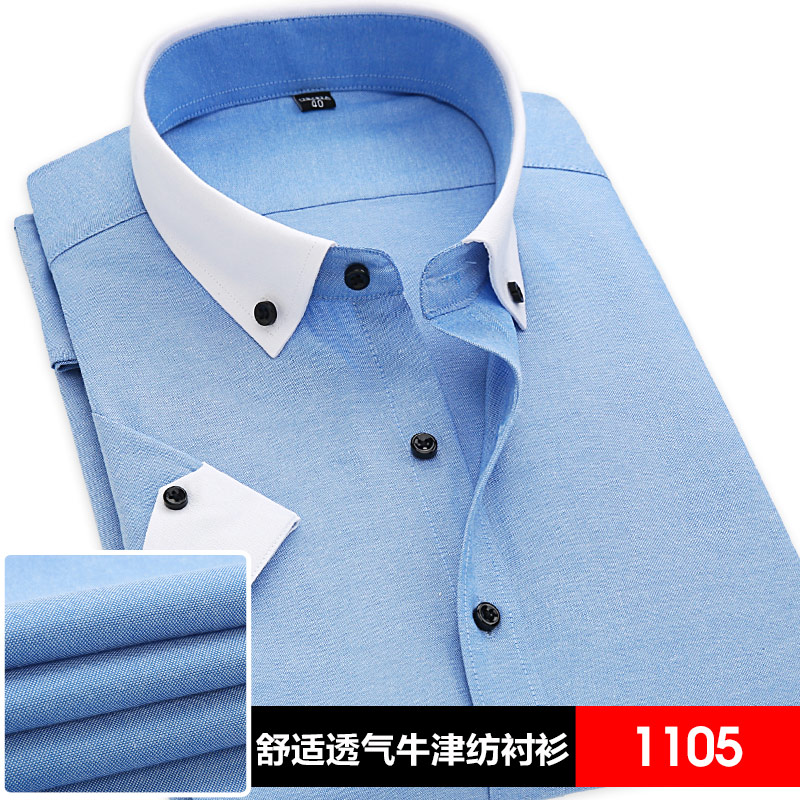 NEW CASUAL MEN OXFORD SHIRT SHORT SLEEVE WITH TURN DOWN LOLLAR STRIPED DRESS(China (Mainland))