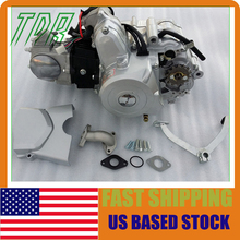 TDR ATV Parts Professional Semi Auto 125cc Motor Engine for ATV QUAD Go Kart 110 125 3 forward 1 Reverse(China (Mainland))
