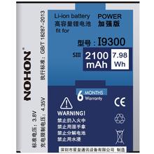 NOHON 2100mAh High Capacity New Battery Samsung Galaxy S3 i9300 i9305 i879 T999 i535 i747 i9082 i9128 EB-L1G6LLU batteries - ShenZhen Future Technology Co.,LTD. store