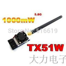 Free shipping 5.8G 1W 1000mw Figure FPV wireless video transmission / AV / transmitting and receiving a / aerial drones RC805