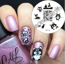 Cat Deer Sheep Nail Art Stamping Template Image Plate BORN PRETTY BP59