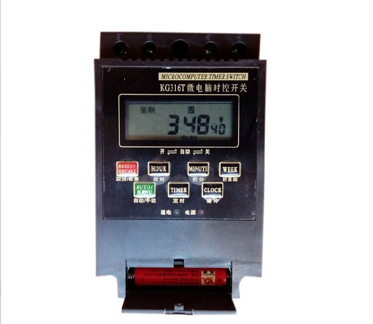 Light Controller With Timer: Time Controller Street Light Control Switch Electronic